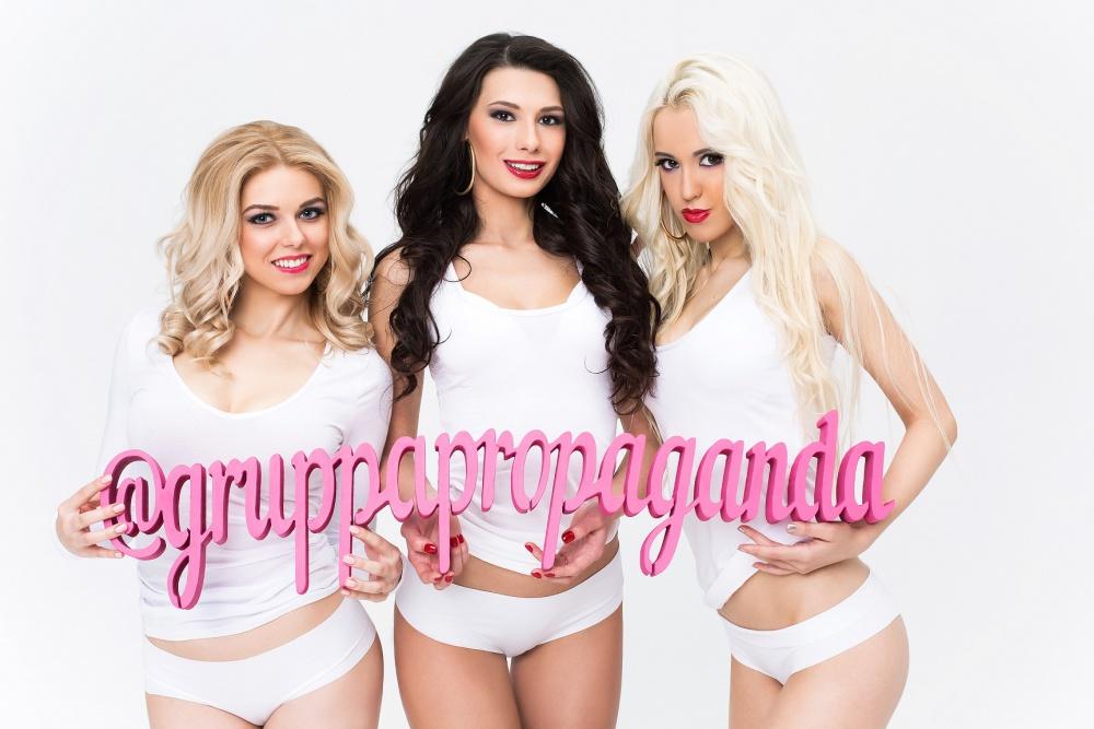 pornno-gruppa-onlayn